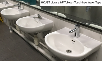 1F Toilet Water Taps