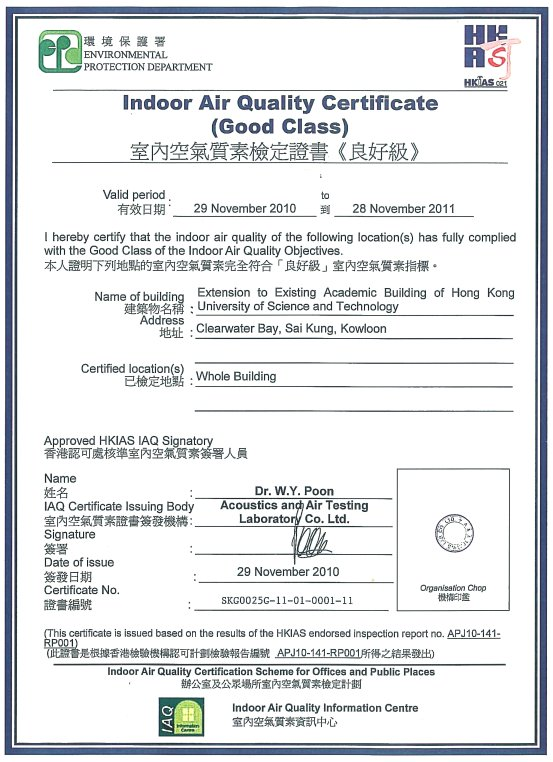 HKUST Library Blog Archive for construction – Certificate of Completion Construction