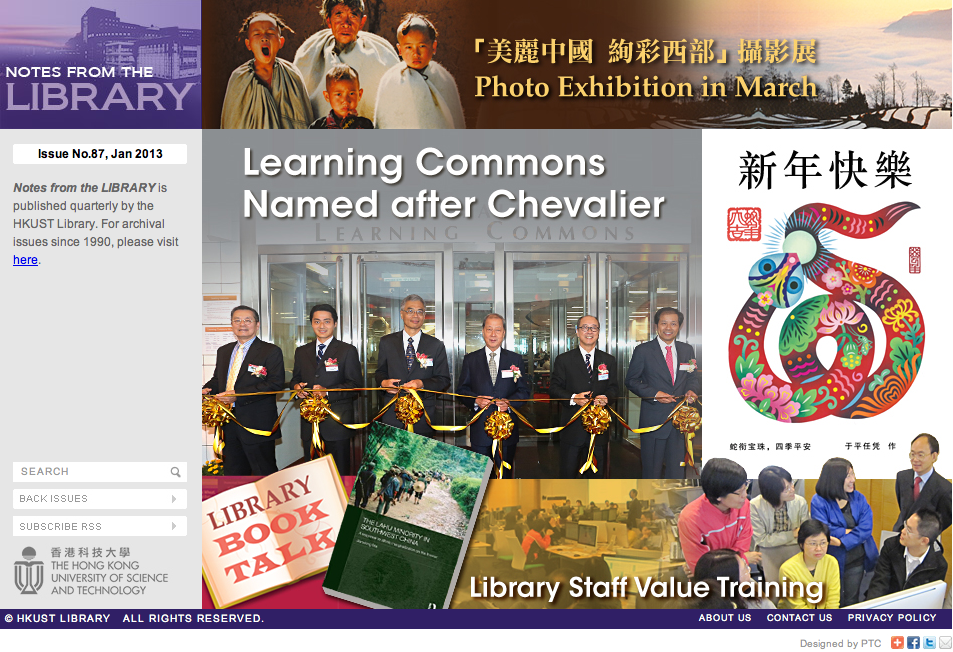 Library Newsletter Issue Entry Page