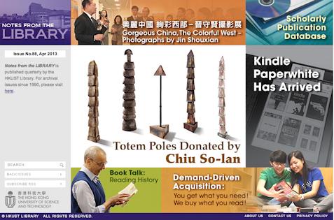 HKUST Library Newsletter Issue 88