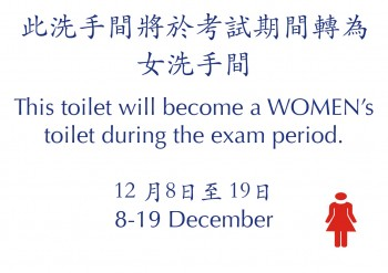 Ground Floor men's toilet notice